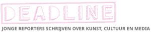 Logo_4a Deadline